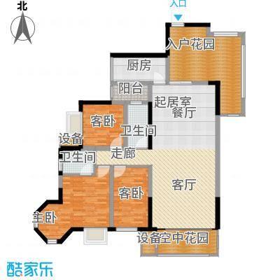 湘府名邸132.15㎡(售完面积13215m户型