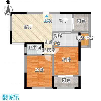纳爱斯阳光锦城92.00㎡6B户型