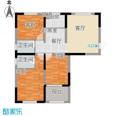 纳爱斯阳光锦城114.00㎡6A户型