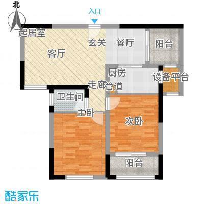 纳爱斯阳光锦城92.00㎡5B户型