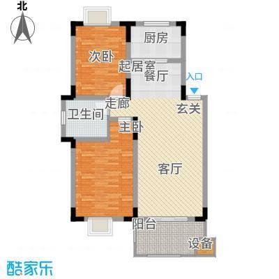 三江花中城A2户型