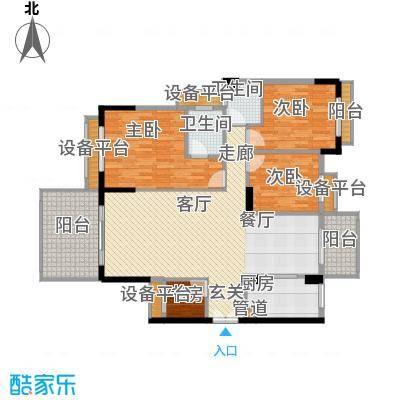 长沙玫瑰园145.00㎡17楼0面积14500m户型