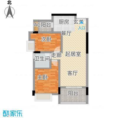 珠江花城85.35㎡2期H12面积8535m户型