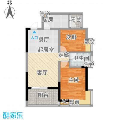 恒鑫山水卿卿84.61㎡A2户型