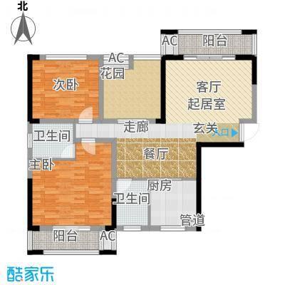 鑫天格林香山113.00㎡7/8号栋C1户型