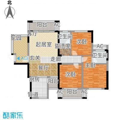 鑫天格林香山127.26㎡3、4、5栋B3户型