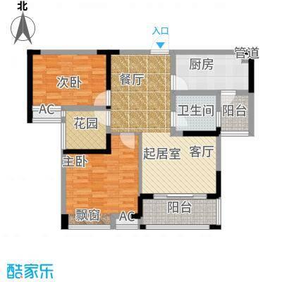 鑫天格林香山86.75㎡6、10、15栋G2户型