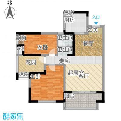 鑫天格林香山88.00㎡3/4/5号栋B2户型