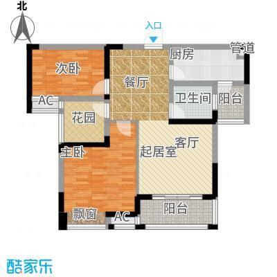 鑫天格林香山88.46㎡16栋H2户型