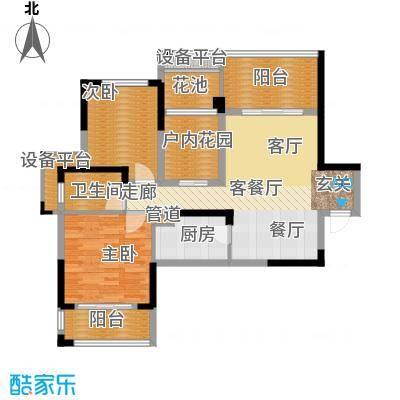 鑫远湘府华城96.92㎡二期C1面积9692m户型