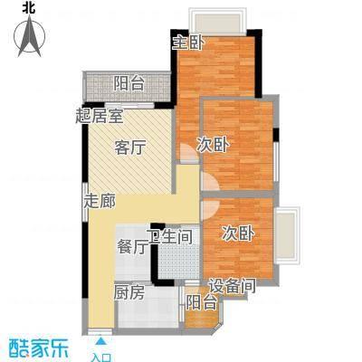 上海城87.05㎡三期31栋-K12面积8705m户型