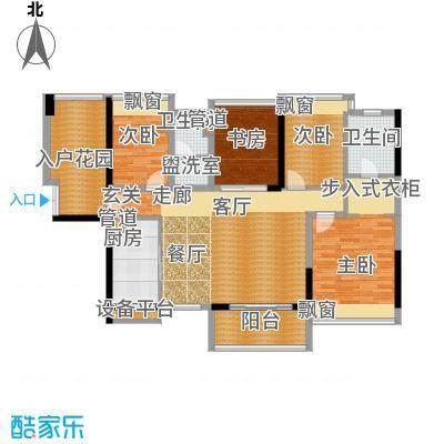 藏珑湖上国际社区127.00㎡A2户型