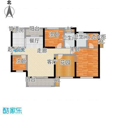 胜家雅苑138.58㎡C户型