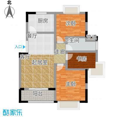 嘉里云荷廷89.00㎡A1户型