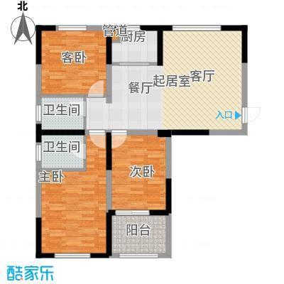 纳爱斯阳光锦城114.00㎡5A户型
