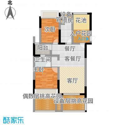 保利东湾93.00㎡四期9号楼标准层面积9300m户型