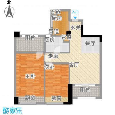 裕丰青鸟香石公寓89.17㎡北区C2户型