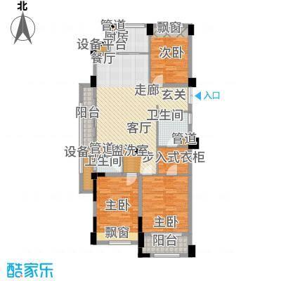 裕丰青鸟香石公寓131.07㎡北区C1户型
