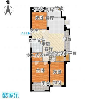 裕丰青鸟香石公寓128.03㎡北区户型