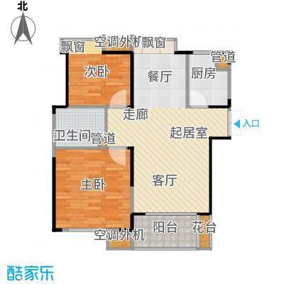 金成江南春城庭院深深88.54㎡云轩庭b6户型