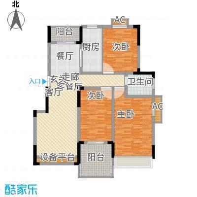 佳锦花园94.72㎡B1户型