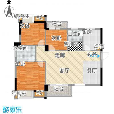 中民长青里93.37㎡4#楼5#楼A户型