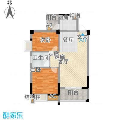 中民长青里80.13㎡4#楼5#楼B户型