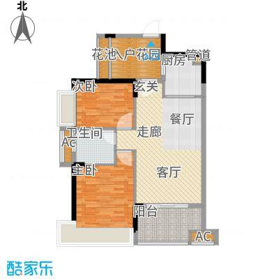 广电江湾新城93.00㎡兰亭御江18面积9300m户型