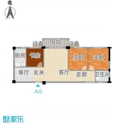 太子花苑97.96㎡八号楼A户型