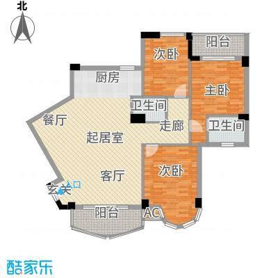 海滨城二期丽港新都137.12㎡A户型