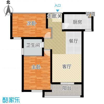 祥瑞东方城93.00㎡A2户型