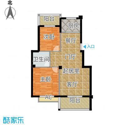 江湾华庭91.73㎡A3户型