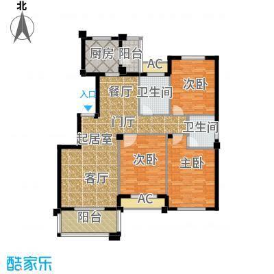 江湾华庭125.38㎡B1户型