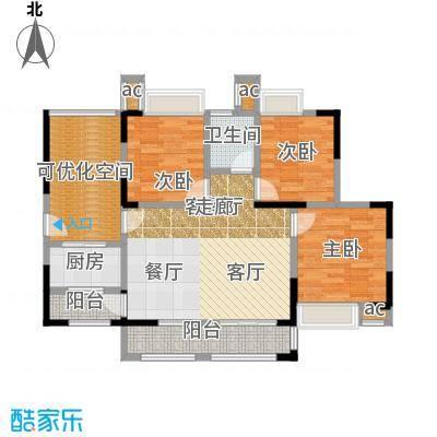 锦绣龙城八期鎏园95.00㎡A2(已售完)户型