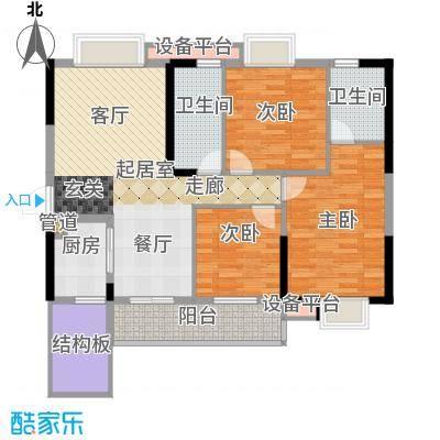 兰亭熙园116.00㎡78栋1号面积11600m户型