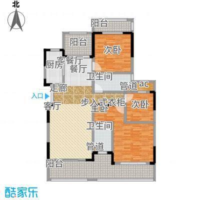 金地艺境110.00㎡小高层1、2号楼A-a户型