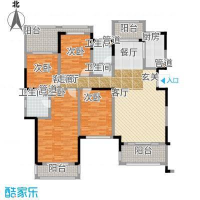 金地艺境140.00㎡小高层1、2号楼A-a户型