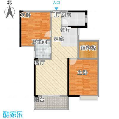 长航蓝晶国际87.49㎡三期11号楼L3户型