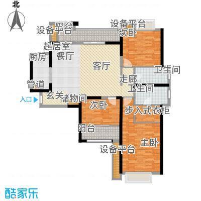 中海琴台华府145.00㎡一期1号楼D户型