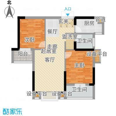 天宇万象国际90.04㎡3号楼4号楼C2户型