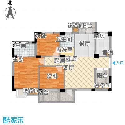 新长江香榭澜溪105.11㎡3、7号楼b1户型