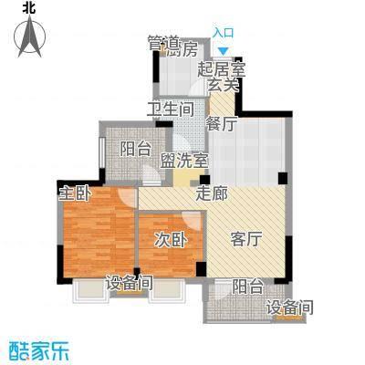 新长江香榭澜溪92.51㎡7号楼B2户型