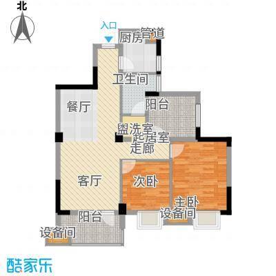 新长江香榭澜溪91.35㎡3号楼c3户型