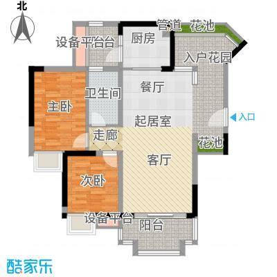 好美嘉园88.00㎡B-03单元2室面积8800m户型