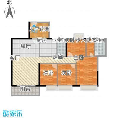 金泽华庭153.16㎡2面积15316m户型
