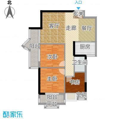 珠江怡景湾90.69㎡3号楼02单位面积9069m户型