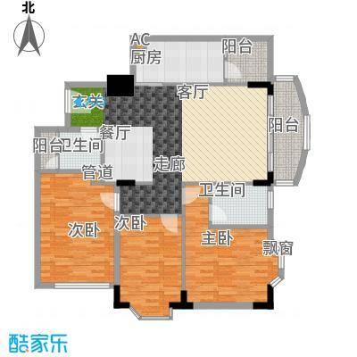 荔尚国际112.70㎡3面积11270m户型