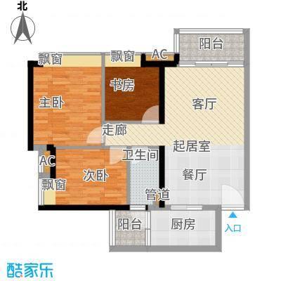 保利中环广场94.00㎡保利・中环广场户面积9400m户型