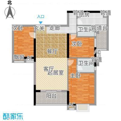 小北御景120.31㎡A座04单元3室2面积12031m户型