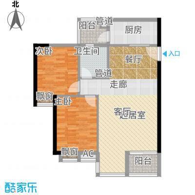 小北御景82.20㎡C座07单元2室2面积8220m户型